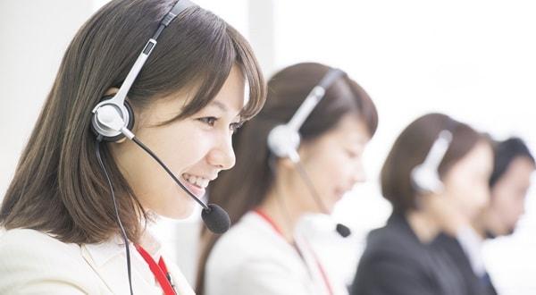 消費者金融 コールセンター